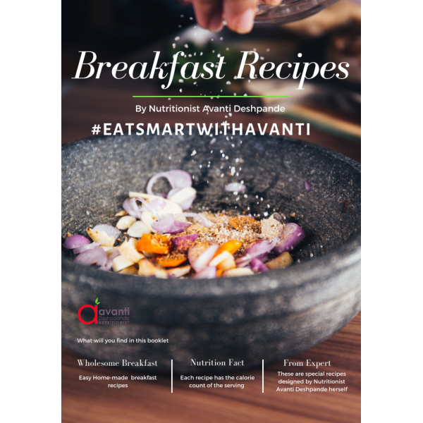 Breakfast Recipes - eBook